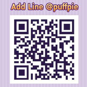กดเพื่อเพิ่ม Puff & Pie เป็นเพื่อนใน Line@